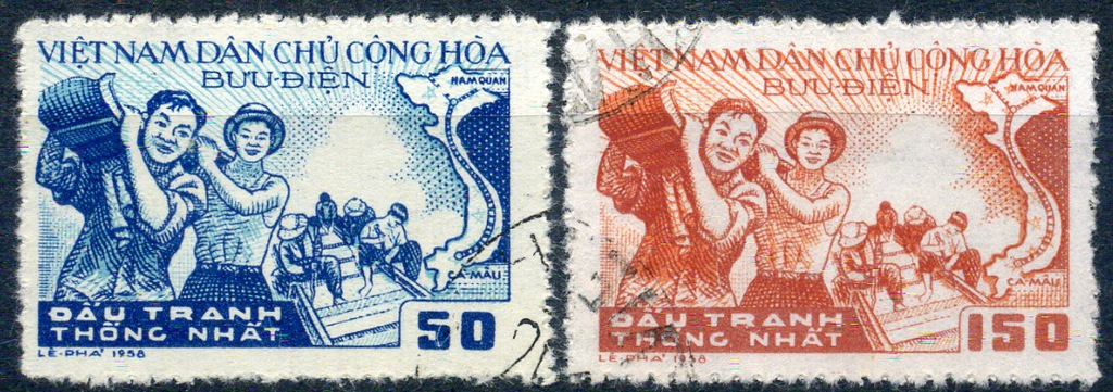 C. Wietnam Północny nr 77-78