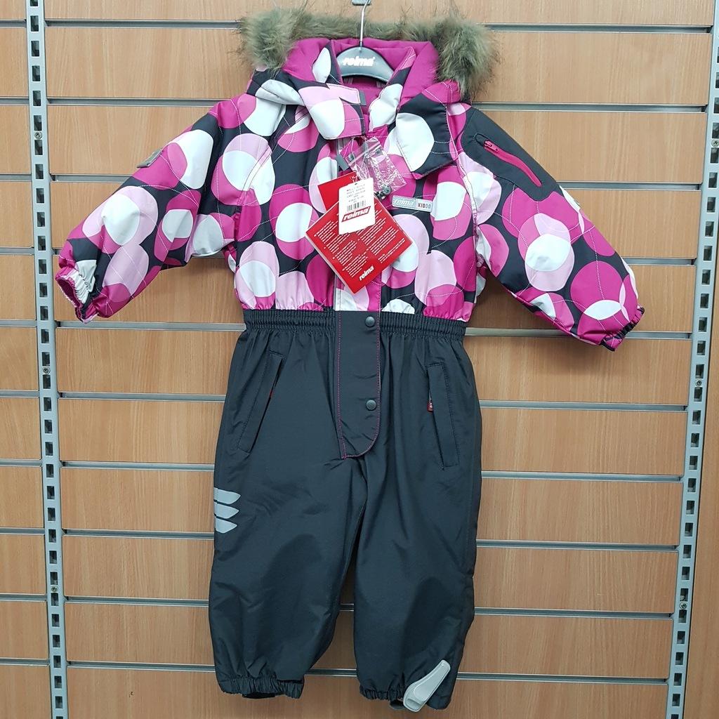 -45% Reima Kombinezon narciarski Casual Girls 86cm