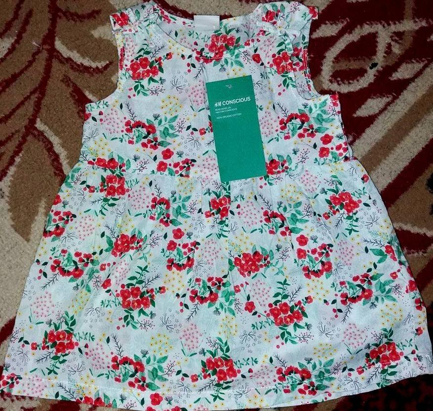 Sukieneczka NOWA H&M 4-6 m-cy