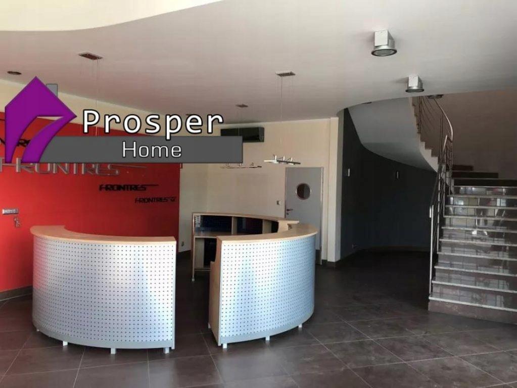 Biuro Krasne, rzeszowski, 235,00 m²