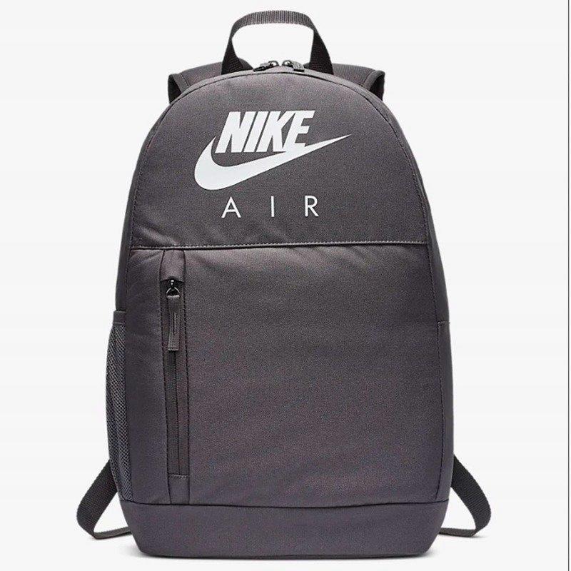Plecak Nike Air Elemental BA6032 010 + Piórnik