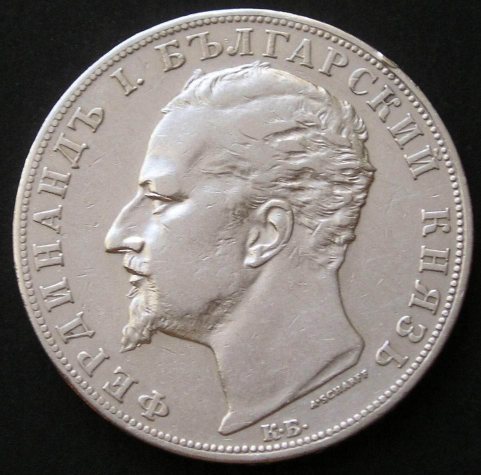 Bułgaria / 5 lewa / 1894 / Ferdynand / srebro