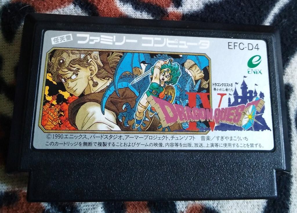 Kartridż (Cartrigde) Famicom - DRAGON QUEST IV: