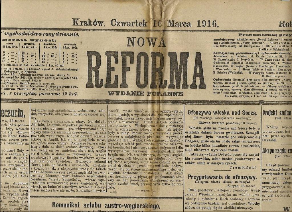 1916 Wadowice Przemyśl Brzesko Kielce Sosnowiec