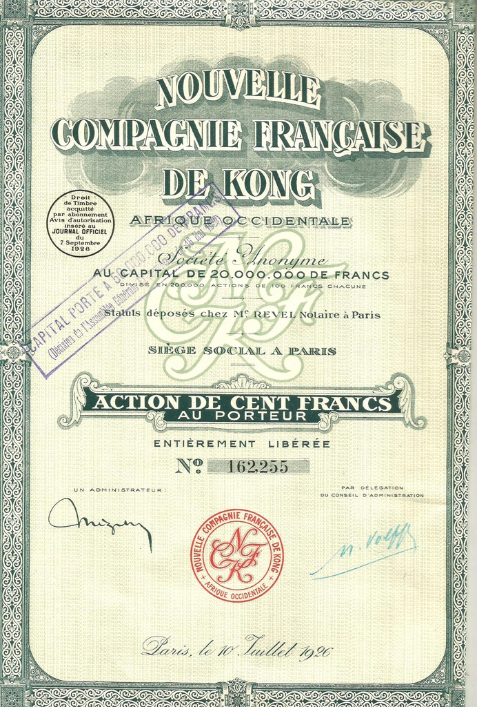 !NOWA KOMPANIA KONGA FRANCUSKIEGO! 1926!