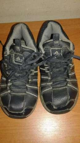 Buty chłopięce adidas roz 25