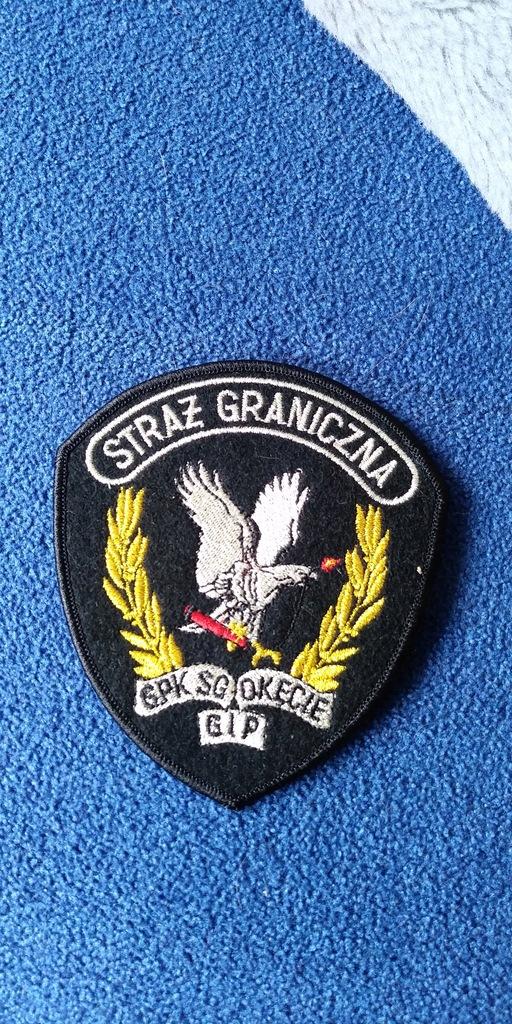 GIP SG Okęcie
