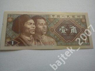 CHINY 1 Jiao 1 YI JIAO 1980 r NR 121680070