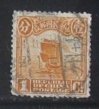 CHINY - Mi: CN-IM 191I, 1913 r