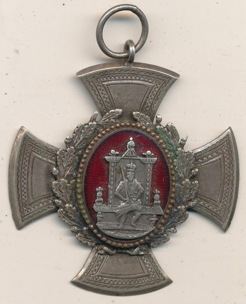 Bractwo Kurkowe Grodzisk 1932 r Srebro 800 sygn.St