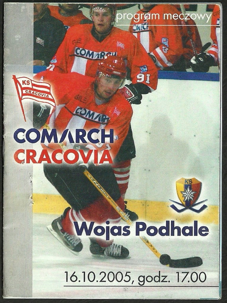 Cracovia Kraków - Podhale Nowy Targ 16.10.2005