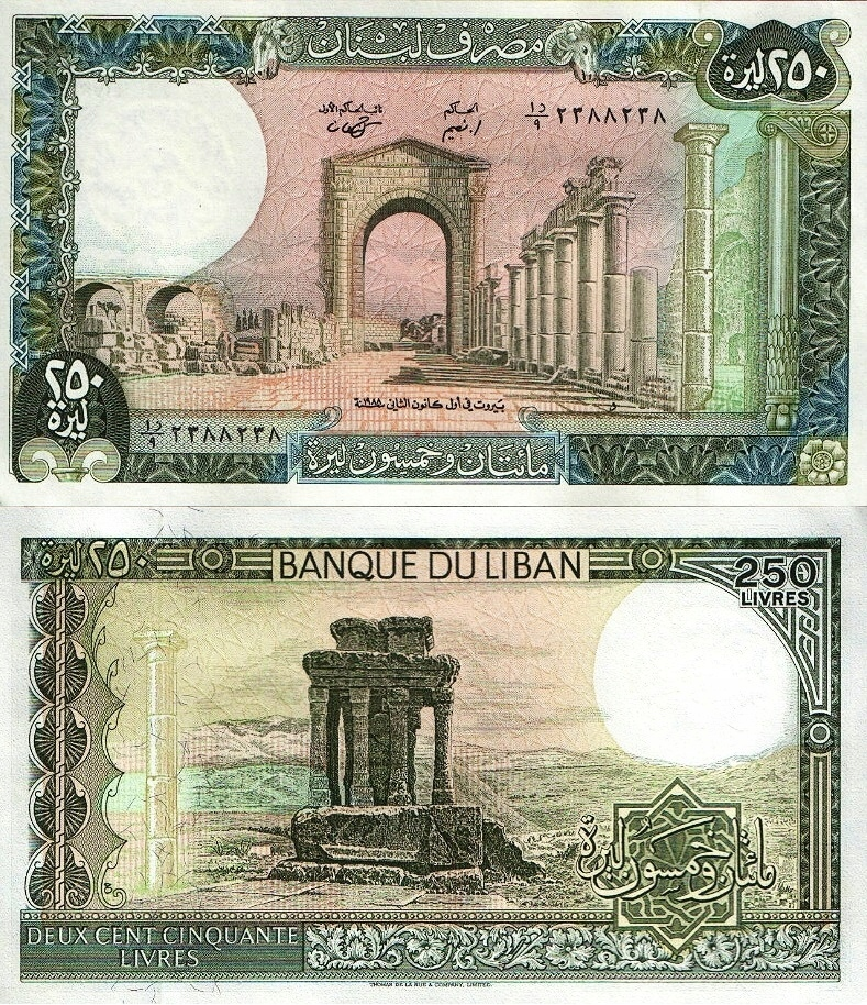 # LIBAN - 250 LIVRES - 1988 - P67 - UNC