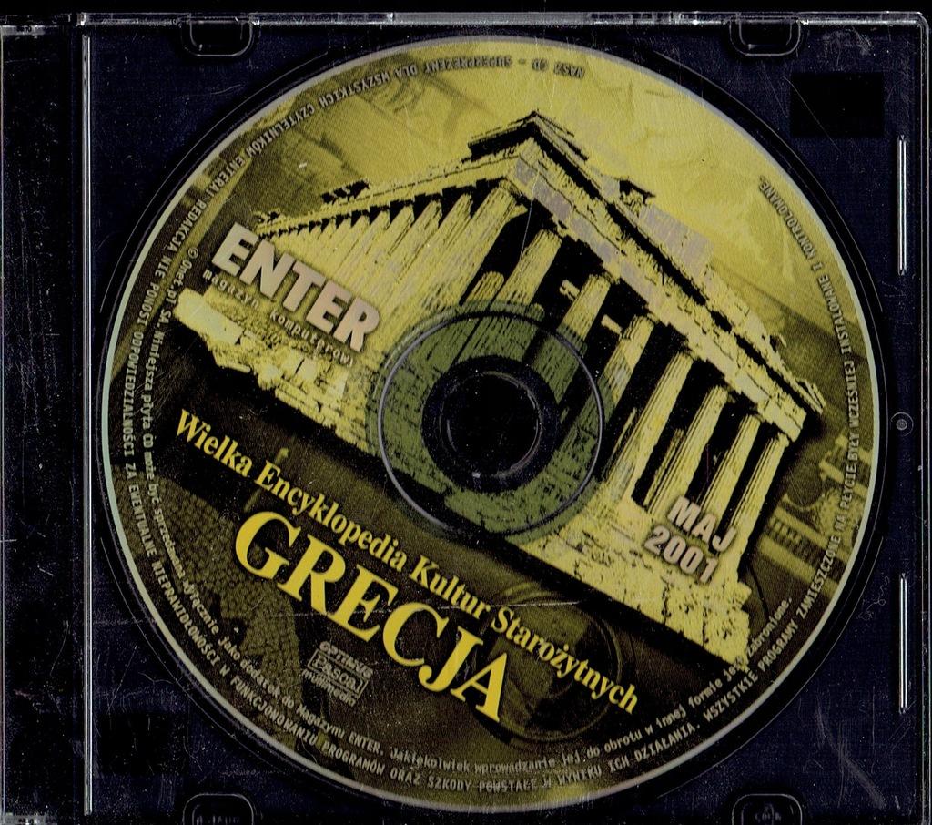 Enter - Wielka Encyklopedia Kultur Starożytnych