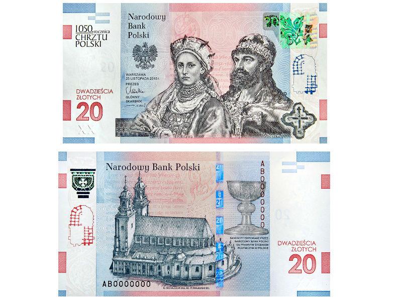 20 Zl 1050 Rocznica Chrztu Polski 6836825097 Oficjalne Archiwum Allegro