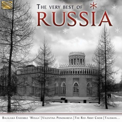 THE VERY BEST OF RUSSIA (CD)