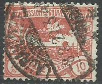 1921 PLEBISCYTY-GÓRNY ŚLĄSK Fi 16 kas/Siemianowice
