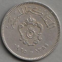 Libia 10 milimów 1965