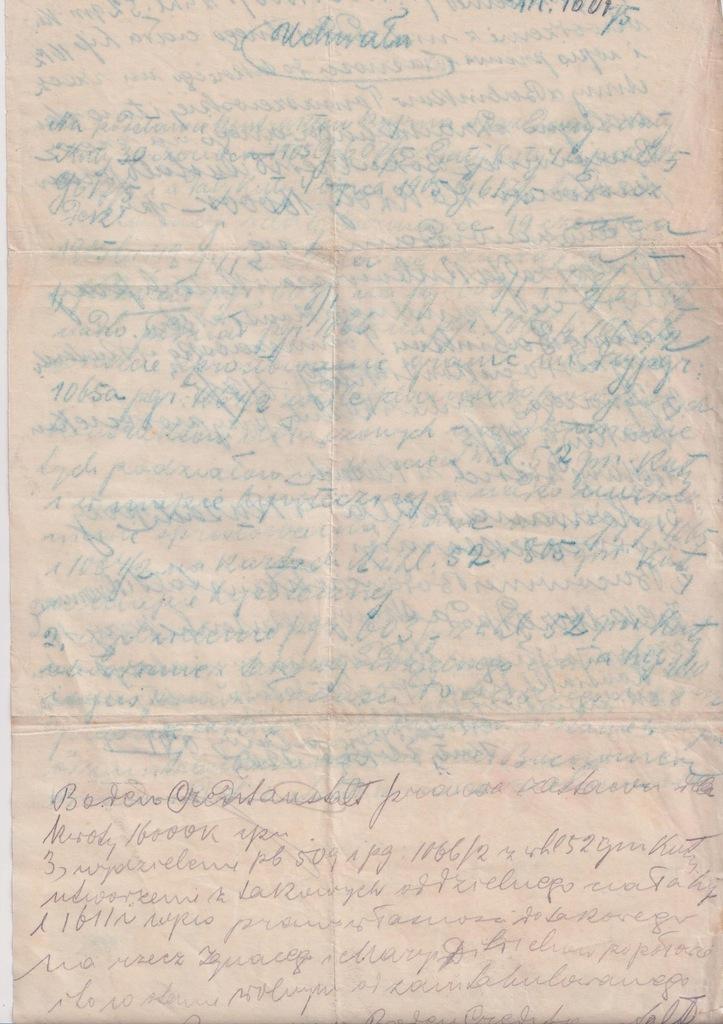 UCHWAŁA SĄDOWA ŻABIE KUTY 1905