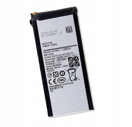 Bateria samsung s7 edge