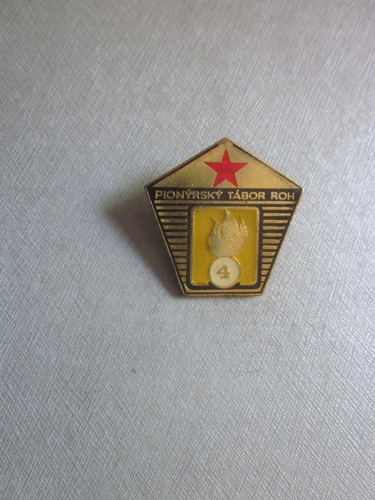 Odznaka Strażacka 4