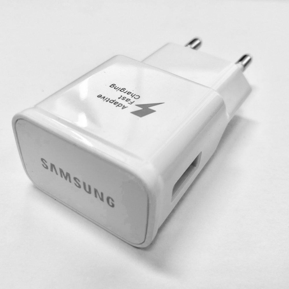 KOSTKA ZASILACZ USB SAMSUNG ŁADOWARKA FAST CHARGE