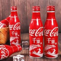 În Japonia, Coca-Cola care te face să slăbești