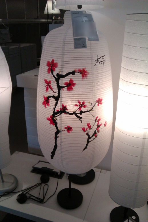 vate klosz lampy podłogowej kwiat wiśni