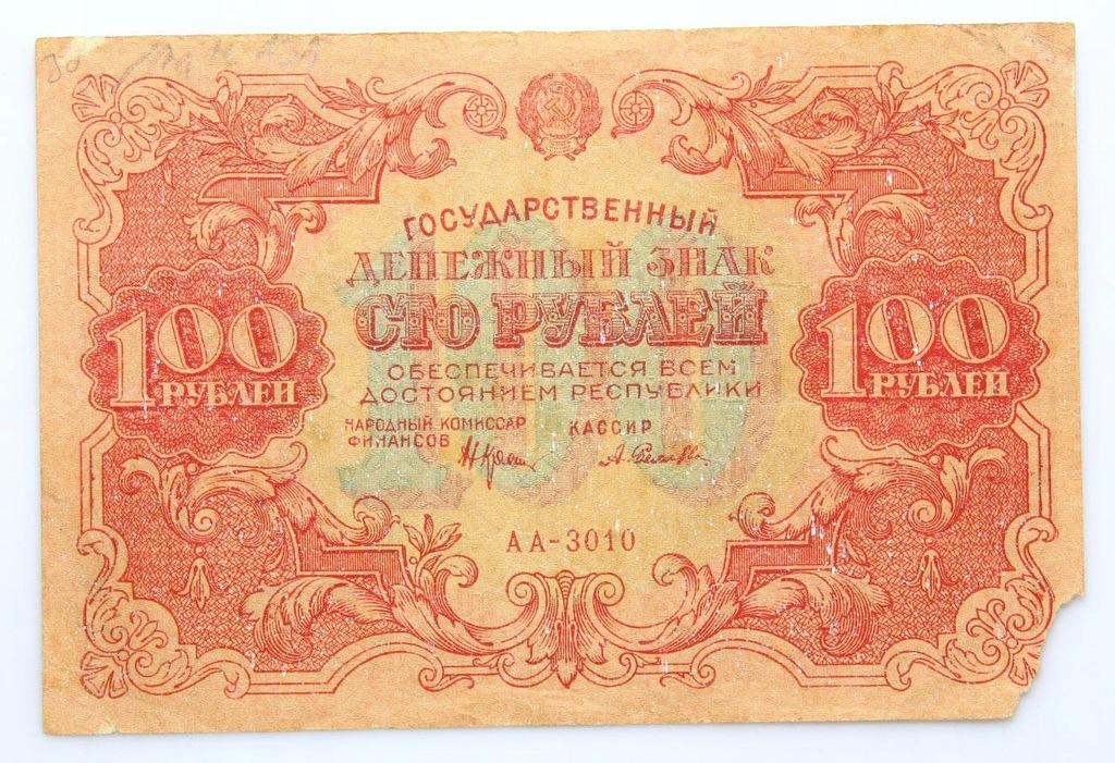 BANKNOT - Rosja CCCP - 100 Rubli 1922