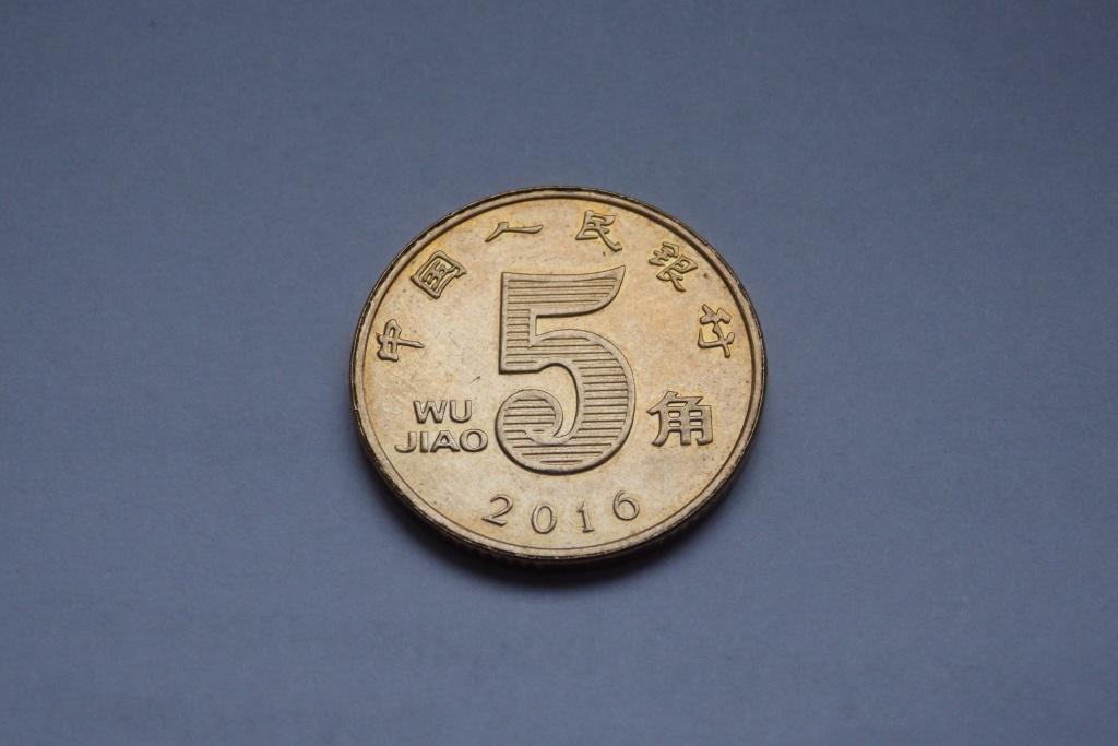 Chiny - moneta 5 jiao - pół chińskiego yuana