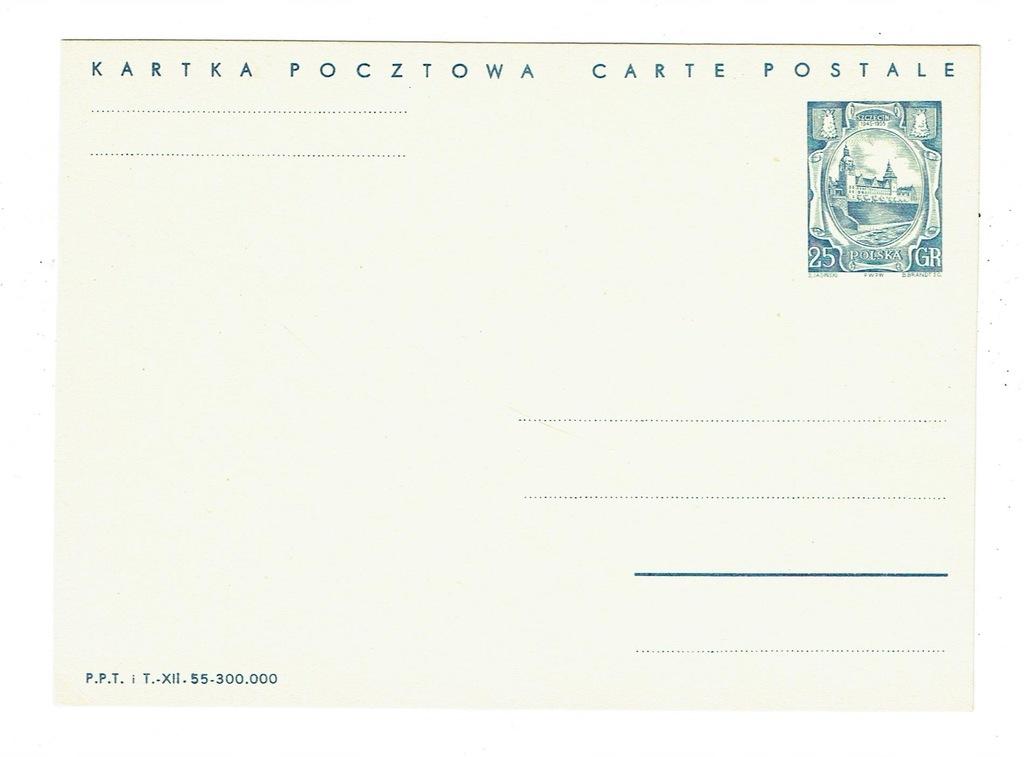 Karta pocztowa FiCp141 sygn.XII-55