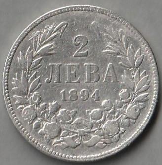 Bułgaria 2 lewa 1894 - Ferdynand - srebro