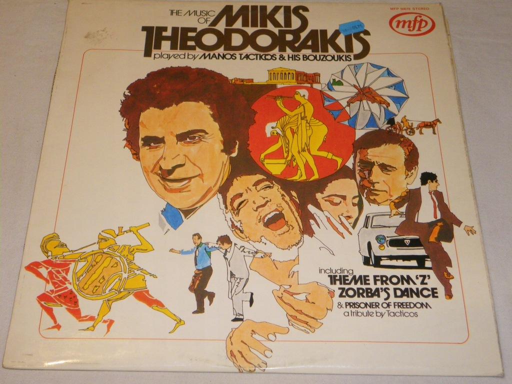 Mikis Theodorakis- The Music of