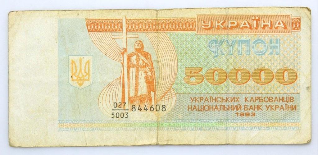 BANKNOT - Ukraina - 50000 Karbowańców 1993