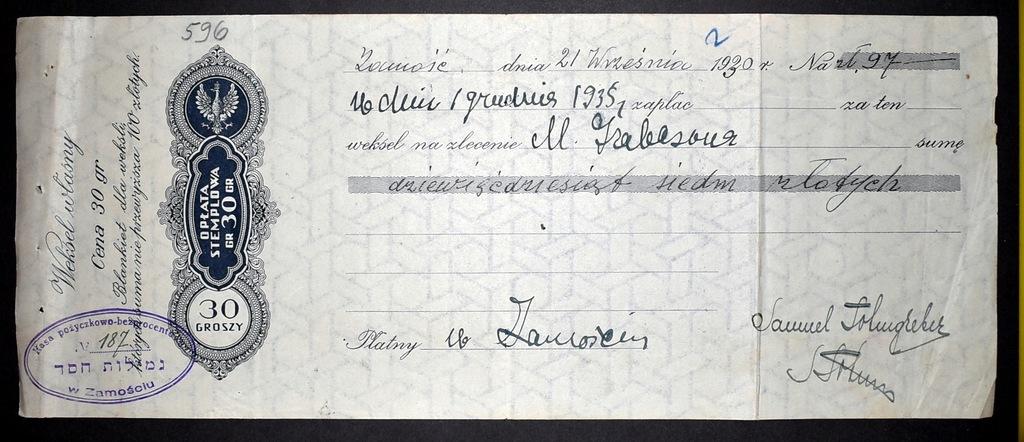 OPŁATA STEMPLOWA 30 GR JUDAIKA ZAMOŚĆ 1930