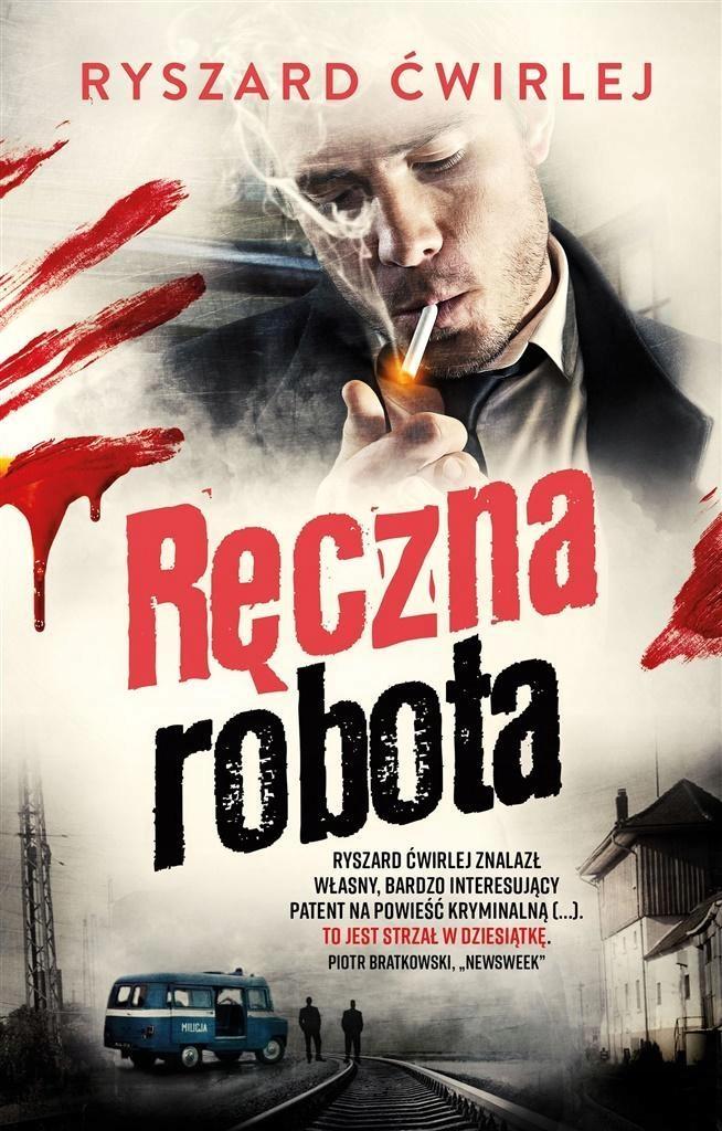 RĘCZNA ROBOTA POCKET, RYSZARD ĆWIRLEJ