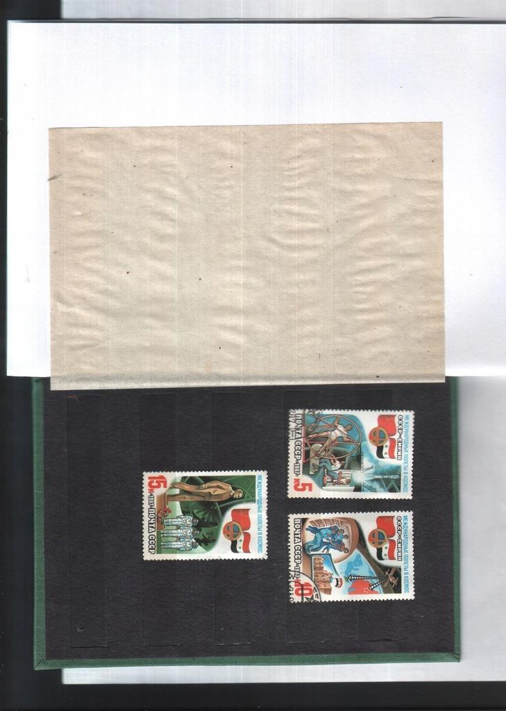 Filatelistyka Rosja -1987- 3 zn .Przestrzeń Kosmos