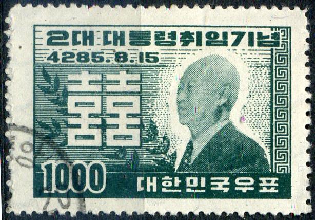 C. Korea Południowa nr 145