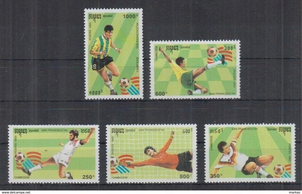 K761. Kambodża - MNH - Sport - Piłka nożna