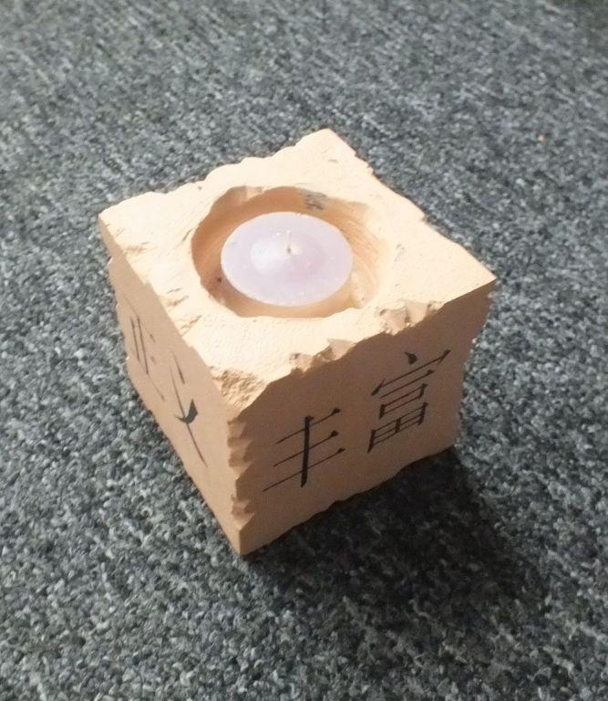 Świecznik na podgrzewacze tealight