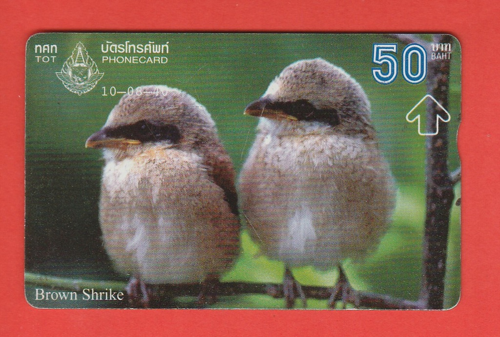 TAJLANDIA fauna ptaki / seria 746B
