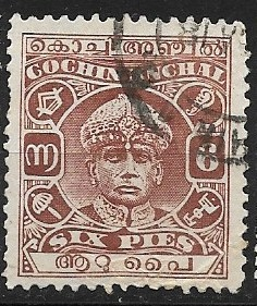 Cochin kas T990