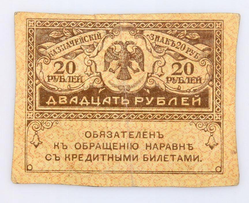 BANKNOT - Rosja - 20 Rubli