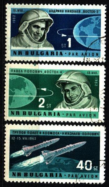 Bułgaria. Mi 1355-57 - Grupowy lot kosmiczny