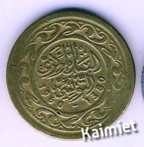 Jakaś arabska? 1960r.