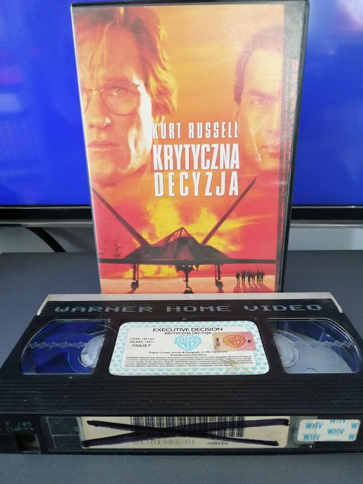 Krytyczna decyzja - VHS