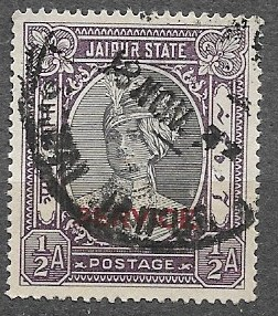 Jaipur kas T858