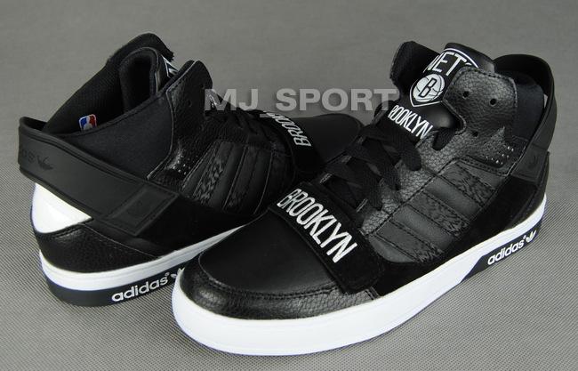 Adidas Hard Court Defender Brooklyn Nets D66077 czarny