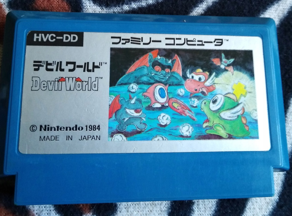 Kartridż (Cartrigde) Famicom - Devil World