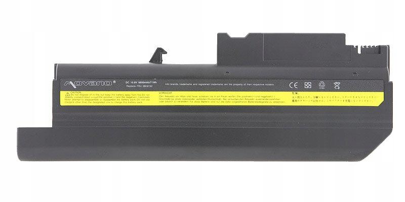 Akumulator do IBM ThinkPad R51-2887 R51-2888 71Wh