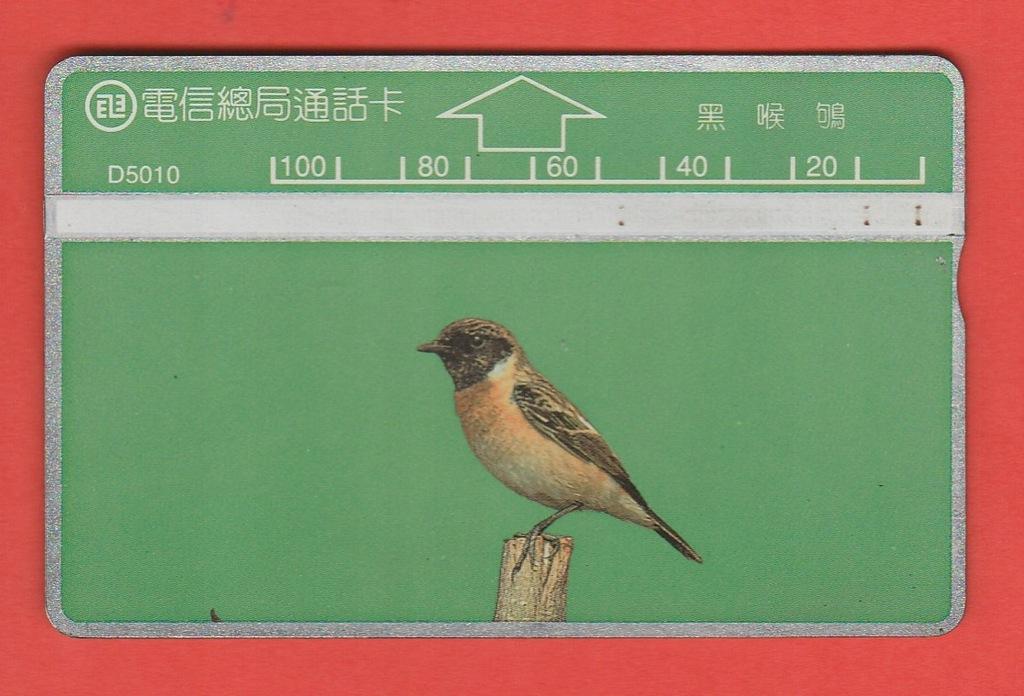 TAJWAN fauna ptak / D5010 / seria 502A